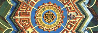 Mandala von C.G. Jung - Ausschnitt